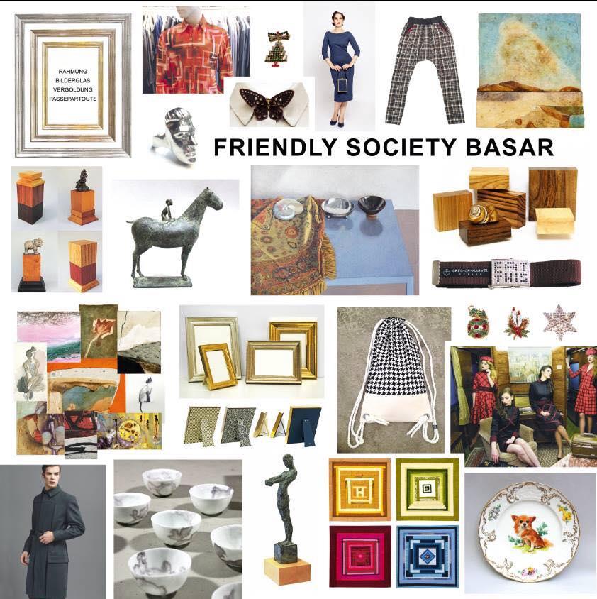 fs-bazar